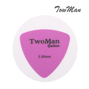 Twoman-8 0.5mm