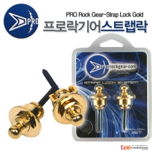 PRO Rock Gear Strap Lock GD 스트랩락