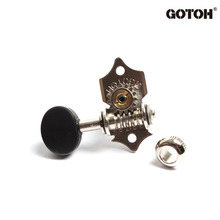 UK700-B5-N MACHINE HEAD UKULELE TUNER NICKEL 2+2 W/SCREWS 우쿨렐레 헤드머신